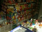 西南路 营业中超市棋牌室转让