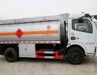 油罐车东风油罐车2到30吨包上户可分期