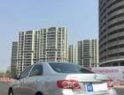 丰田卡罗拉2013款 卡罗拉 1.6 自动 GL 至酷特装版 车