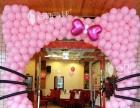 各种大型、异型气球拱门造型装饰布置