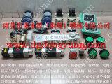 乐从冲床平衡气囊,XSQ系列台湾冲床模高-大量现货358-6