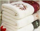 洁利红绣字毛巾
