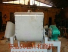 饸烙面机,液压饸烙面机,电动饸烙面机生产厂家