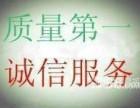 桂林市海信电视售后服务电话