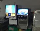 饮料机投放影院工厂自助餐火锅店汉堡店学校工厂食堂