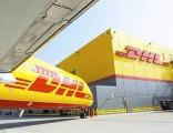 海淀区DHL快递公司永定路DHL快递公司取件服务电话