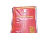 来宾保温砂浆材料品牌厂家低价批发玻化微珠保温砂浆