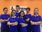 荆州小升初初升高数学衔接班 99元让孩子学整个暑假