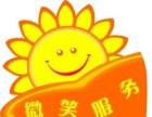 扬州到双鸭山物流-货运-运输公司
