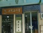 城南 彩泉商业街 商业街卖场 68平米
