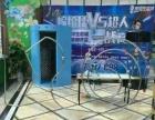 湘潭VR虚拟设备租赁 神秘探索科技展出租出售