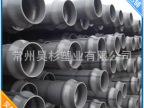 大量供应 PVC管材 管材pvc透明管材 pvc塑料管材