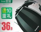 Soar/索爱 CL-A98电热水壶29.9元包邮
