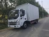 北京福田奥铃4.2米货车
