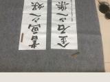 北京書法培訓/北京通州書法培訓/北京成人書法 青少年書法培訓