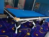 山西台球桌 台球桌首先英森国际台球桌 物美价廉