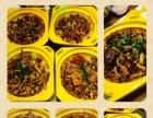 正宗肉蟹煲加盟总部 肉蟹煲干锅焖锅 送万元创业基金