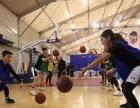 兴瑞国际英语篮球培训