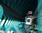 能力风暴教育机器人积木搭建体验活动