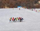 南召猿人山滑雪一日游