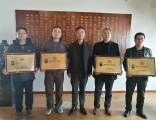 10月12日(北京班)新型膏药 液体膏药制作培训班