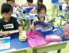 学英语 上学前班到石景山八角乐智堂