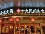 上海南汇信易传媒企业宣传栏专业生产销售安装