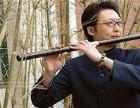 杨浦区笛子琵琶葫芦丝古琴古筝二胡家教教学