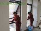 新房开荒保洁,做卫生,洗玻璃。