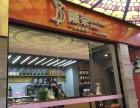杭州雕茶加盟费用要多少钱 雕茶加盟电话多少