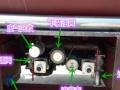 楚胜新款13.8立方天锦油罐车价格
