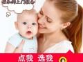 九江专业无痛催乳师 上门解决乳房胀痛 催奶 开奶一次见效
