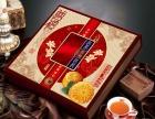 月饼盒-月饼礼盒-月饼包装盒-中秋月饼盒