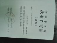 上海企业档案信息查询/企业内档调取最低价格