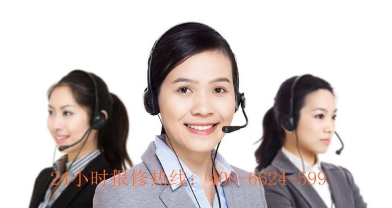 欢迎访问一苏州清华阳光太阳能官方网站)各中心售后服务咨询电话