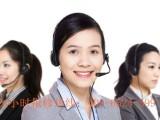 欢迎访问一苏州华扬太阳能官方网站)各中心售后服务咨询电话