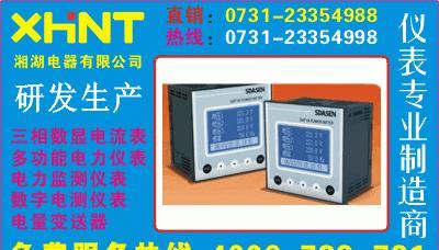 DM-B-400报价0731-23135111