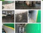 禅城顺居地坪漆工程有限公司