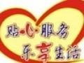 欢迎访问-郑州爱妻洗衣机--(各中心)售后服务官方网站电话