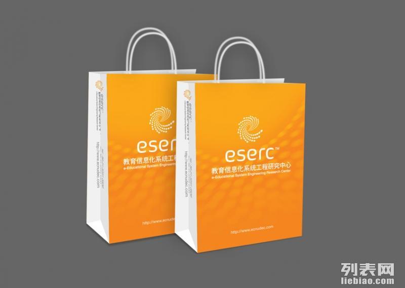 包装设计 标志设计 名片 画册(宣传册 折页)