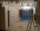 江岸二手房装修 品质保证 先装修后付款 专业室内装潢施工队
