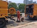 肥东疏通下水道市政管网清洗维护保养企业工程疏通