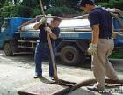 新郑 专业清理化粪池 清洗污水管道 抽化粪池