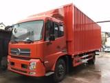 上海到合肥回程货车 合肥到上海返程货车 长期往返