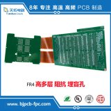 广州应届大学生毕业设计电路板使用 刚性板加工
