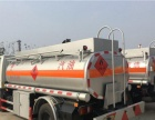 转让 油罐车东风达州东风5吨8吨油罐车厂家在哪