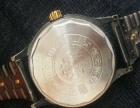 自己收藏的老款梅花表