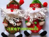 厂家直销新款外贸圣诞树挂件圣诞老人雪人鹿