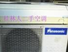 桂林人二手空调 维修加氟