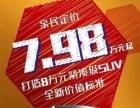 丽江海悦税末价到 礼遇西南百店联动距离活动仅剩2天